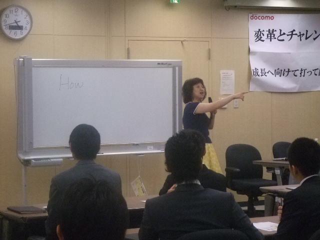 OhtaniYuriko_2010.04.20.jpg.JPG