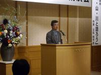 TatematsuWahei_20090320.jpg