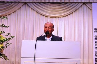 hashimotogoro_20120925.JPG