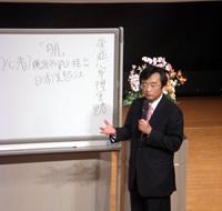 Asano_20090328.jpg
