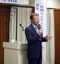 HashiYukio_20090320.jpg