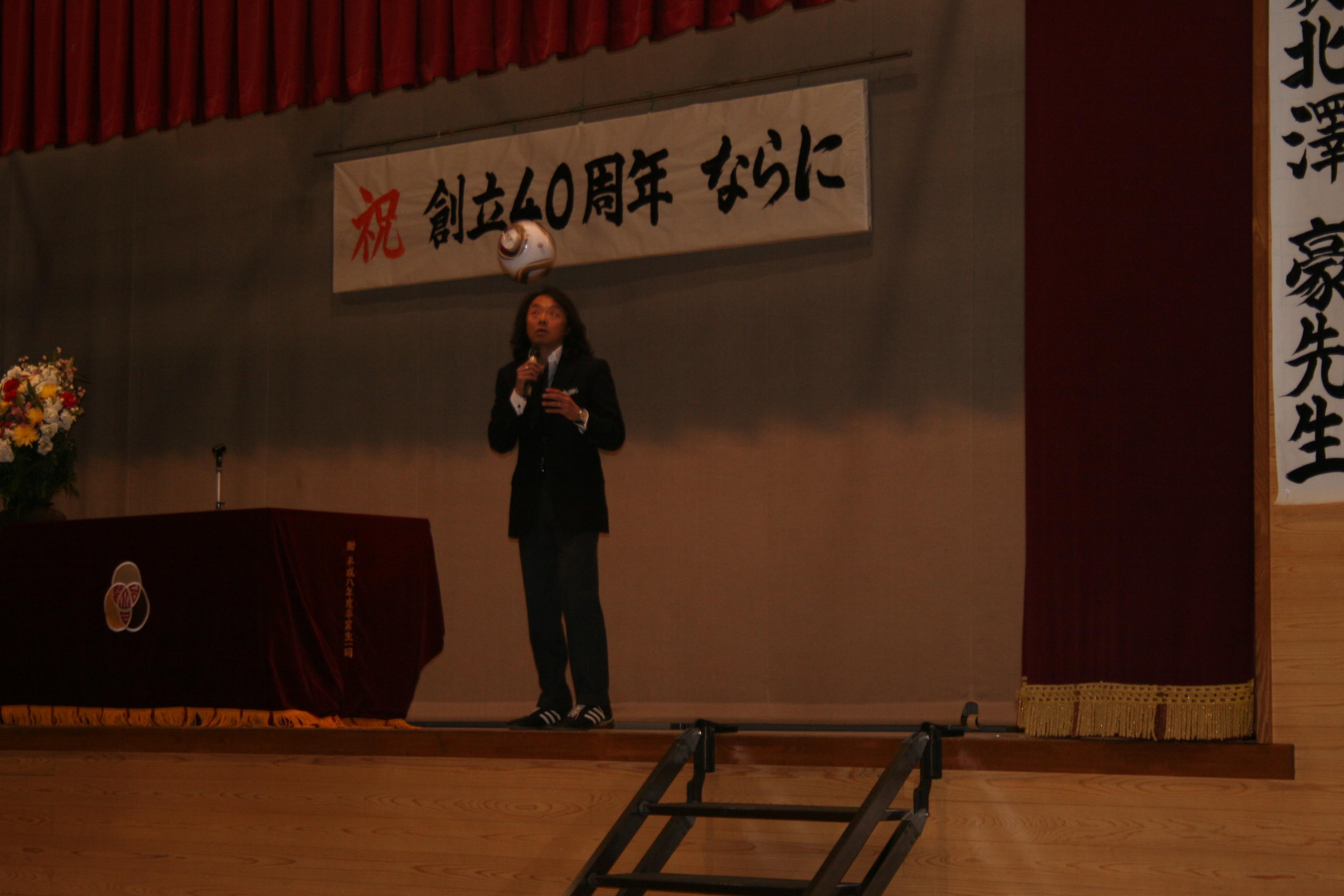 Kitazawa.Tsuyoshi2_2010.3.14.jpg.jpg