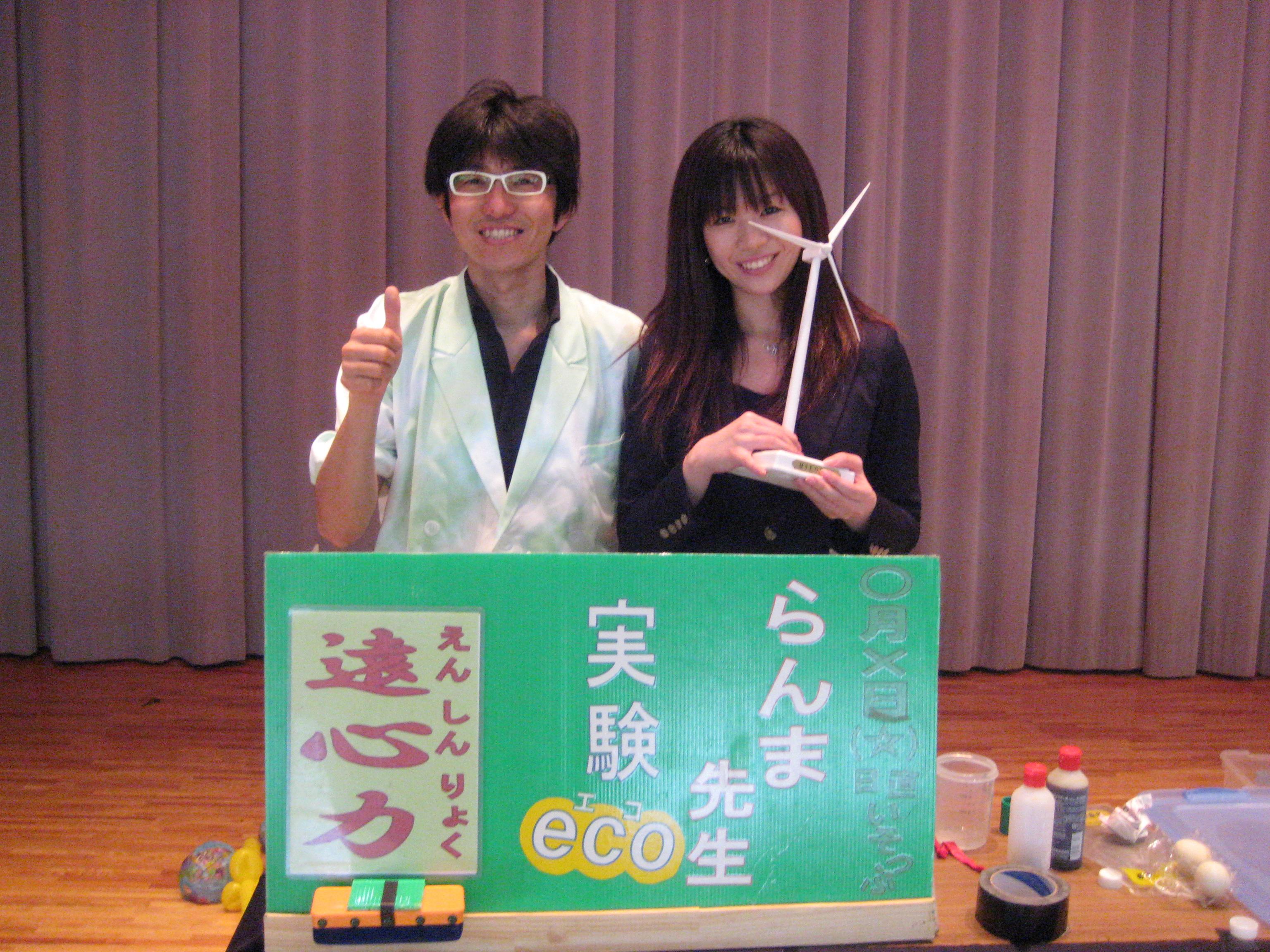 RanmaSensei_2010.3.5.jpg.JPG