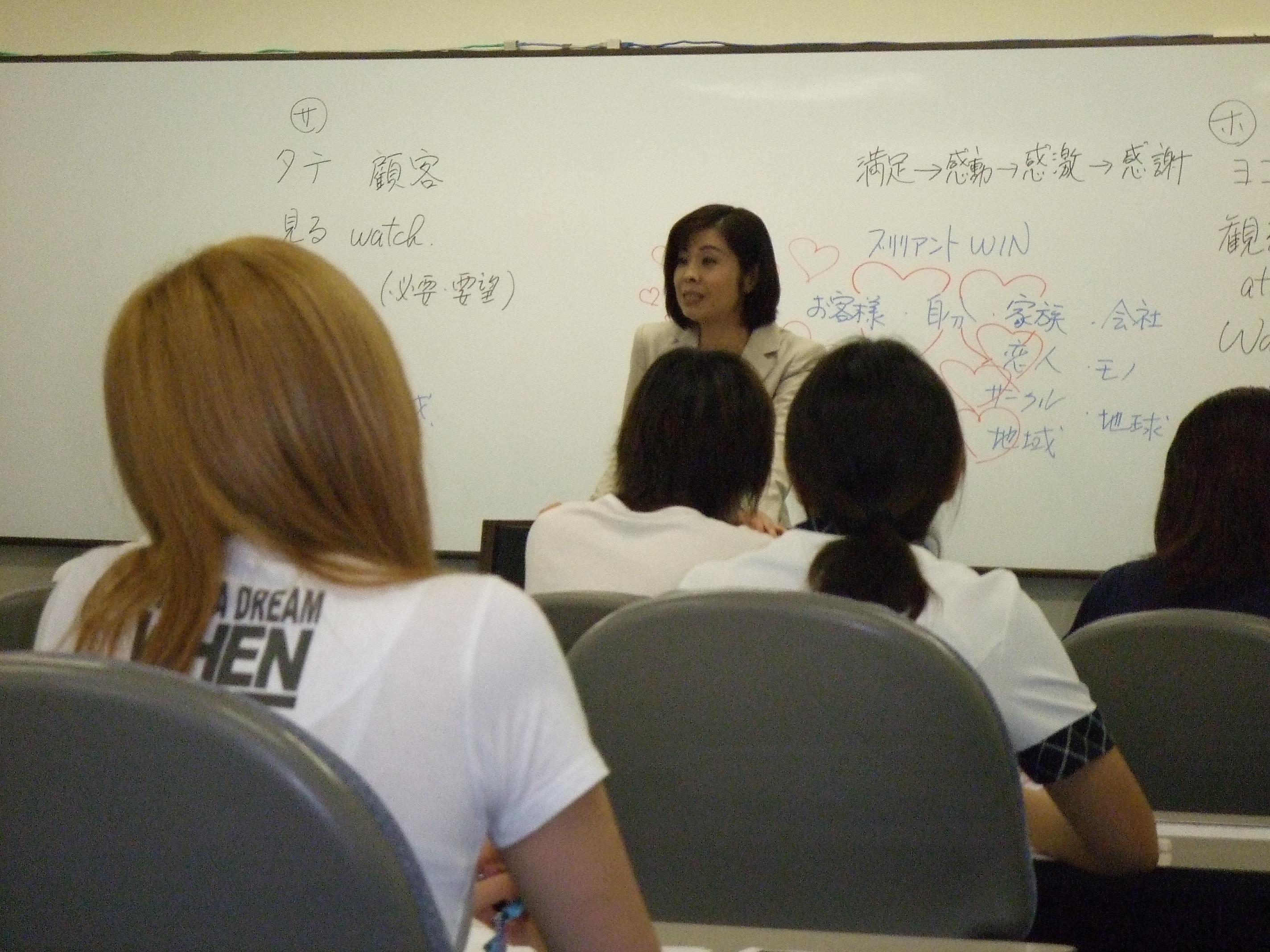 SanoAkiko_20090915.jpg.JPG