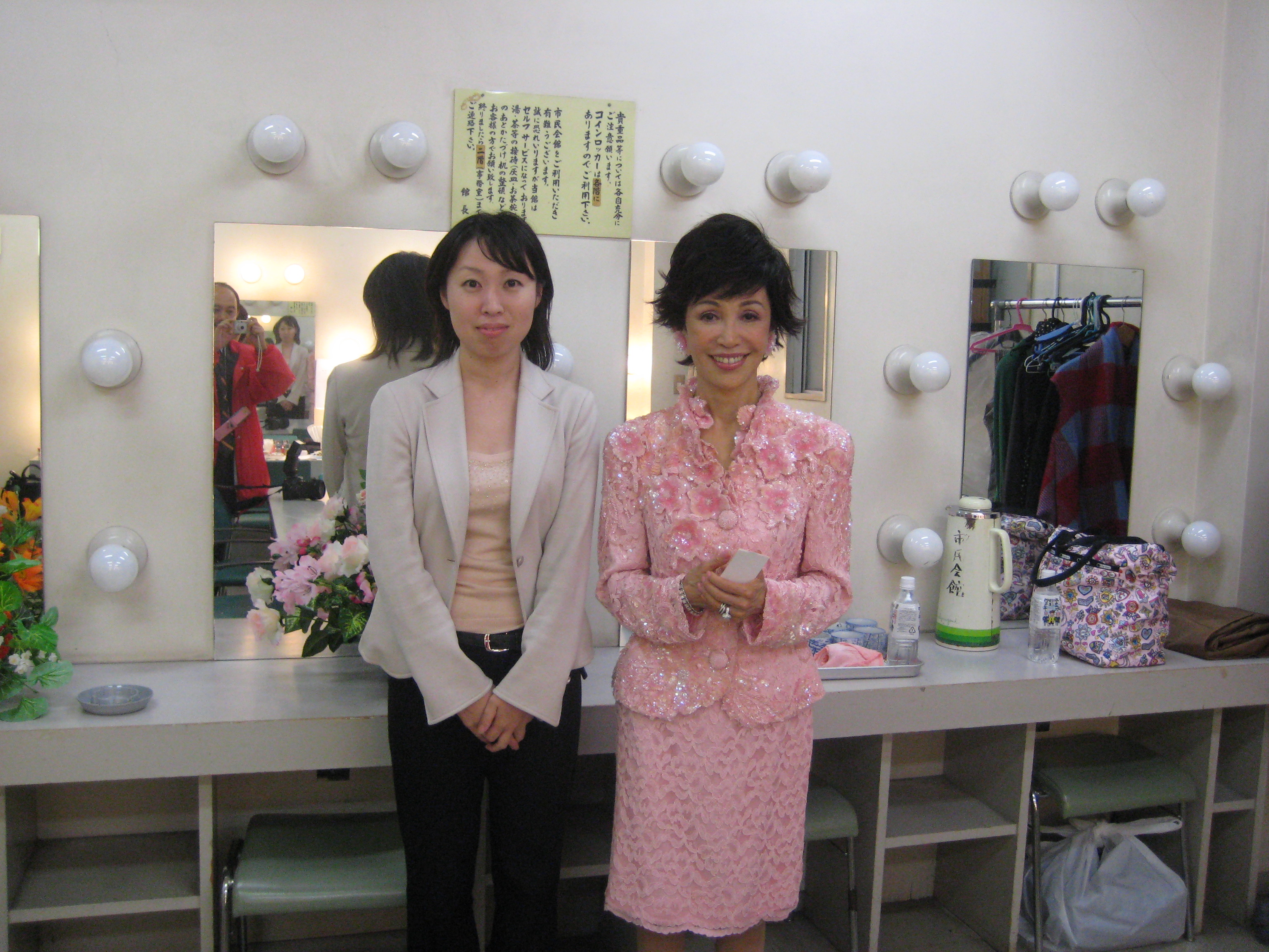 UtsumiMidori_2010.01.12.jpg.JPG
