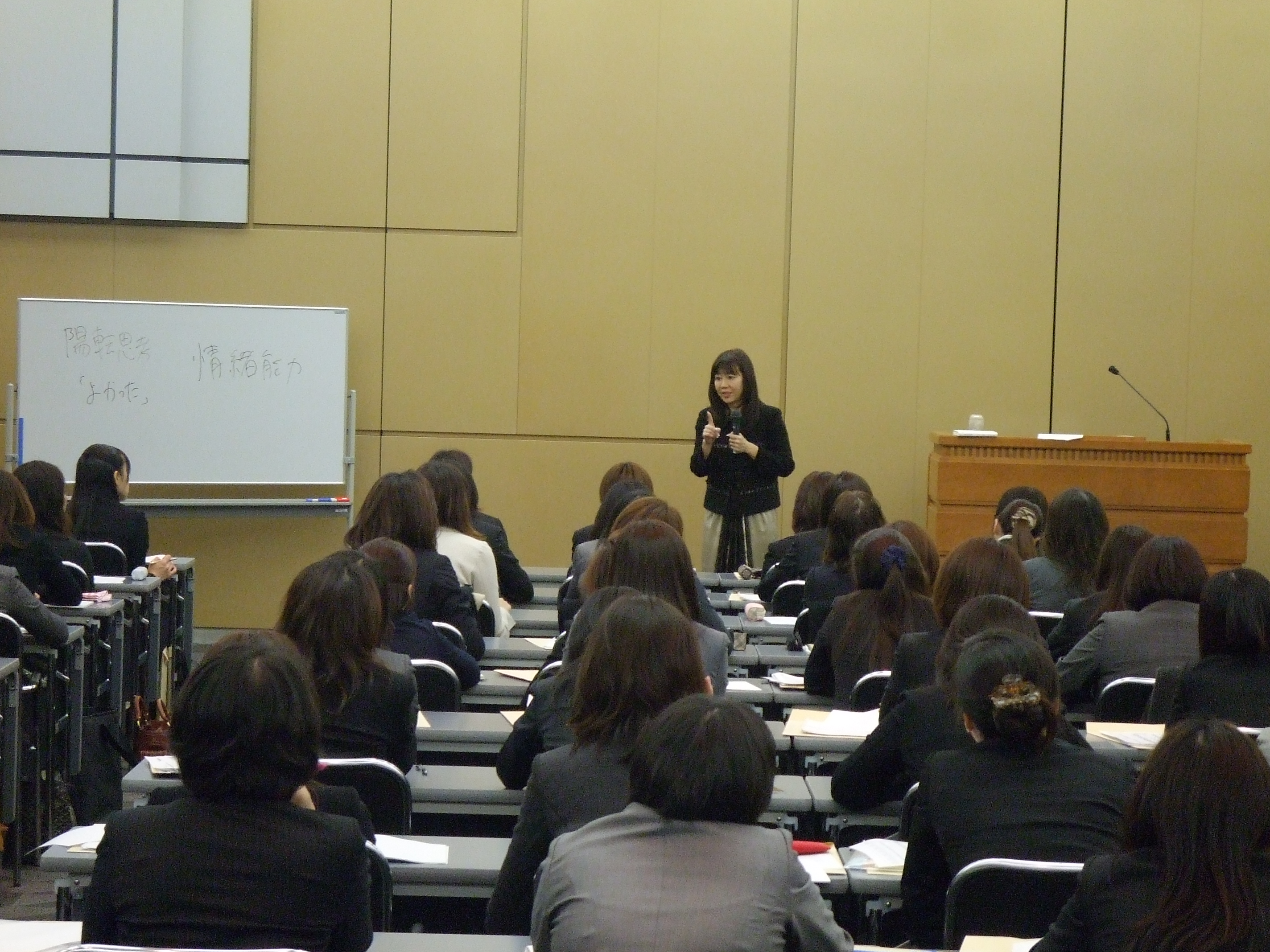 Wada.Hiromi_2010.01.15.jpg.JPG