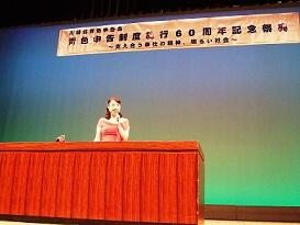 asaokamegumi_20121005.JPG