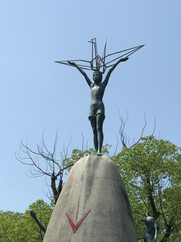 禎子の像.jpg