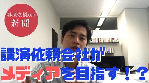 realkachi.jpgのサムネール画像