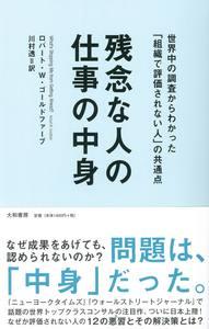 kawamurabook.jpg.jpg
