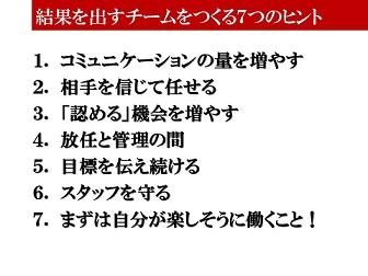 kawamurappt_2012928.jpg