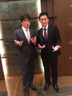 kouendouou Hayashi Osamu.jpg